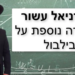Ph. Screenshot/YouTube
